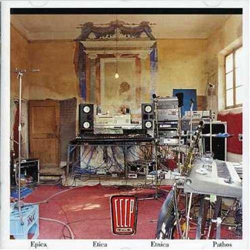 La foto di Luigi ghirri, scelta per la copertina del disco