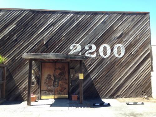 Un nostro scatto alla porta del Record Plant